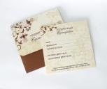 подарок, сертификат, Подарочный сертификат