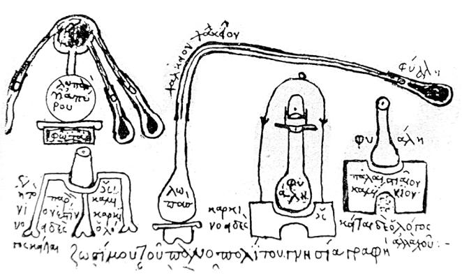 Изготовление эфирных масел.