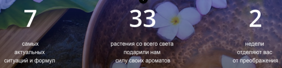 Снимок экрана 2016-05-05 в 20.02.32